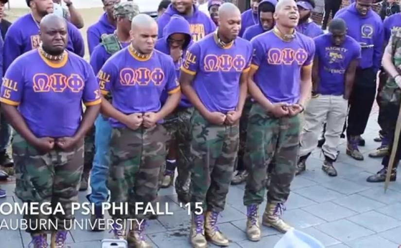 Auburn Omega Psi Phi Probate Fall '15