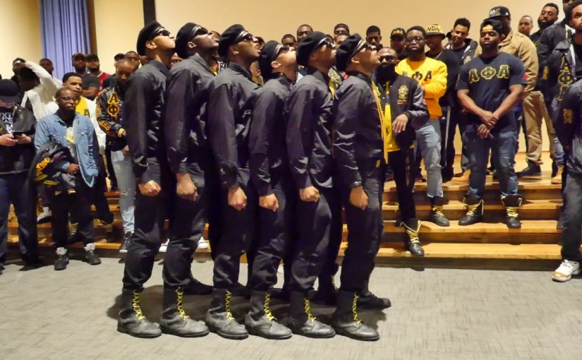 Alpha Phi Alpha Kappa Chapter Probate 2017